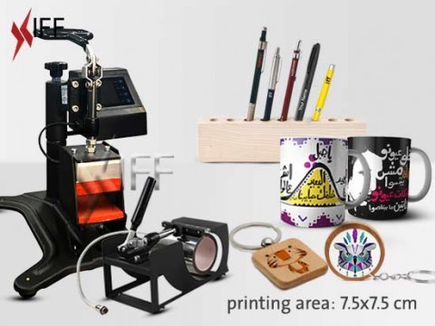 3-1 Heat Press Machine Small - Innovative Fittings