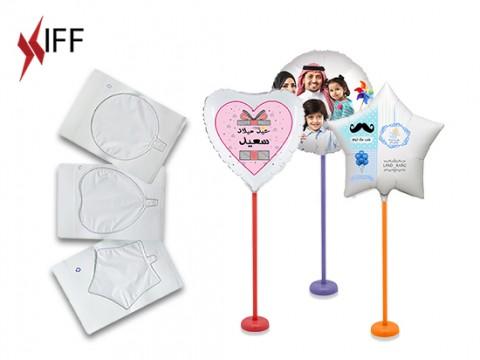 DIY Round Star Heart A4 Inkjet Printable Photo Balloon