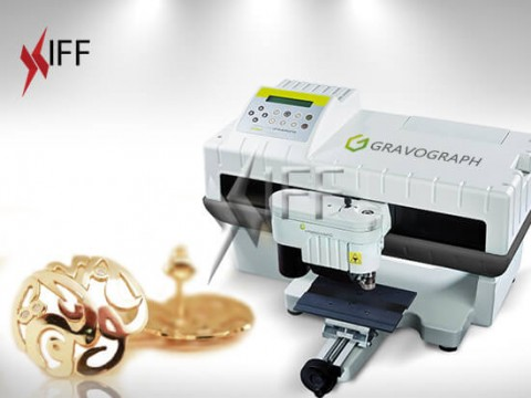 metal laser engraving machine - metal cutting machine