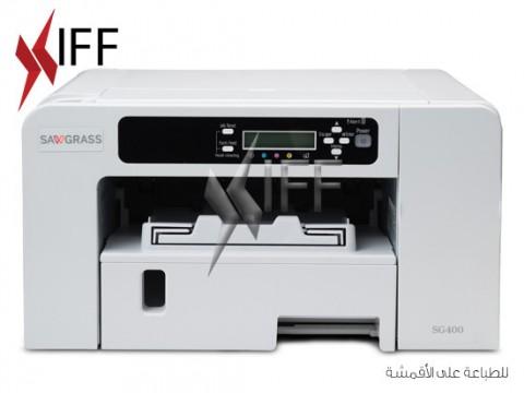 Sawgrass SG400 A4 Sublimation Printer - cotton fabrics