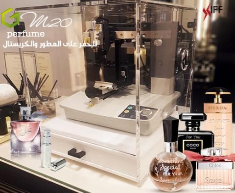 M20 perfume
