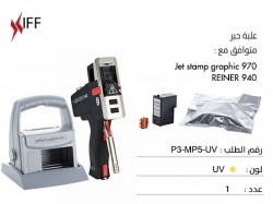 UV Ink for REINER 940 and jetStamp graphic 970 - Innovative Fittings