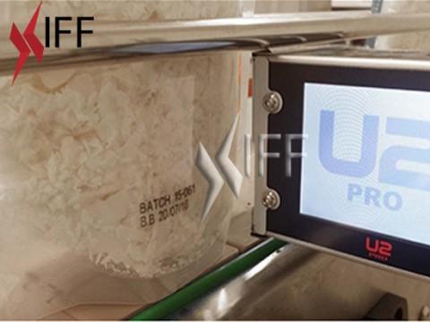 ماكينة  U2 pro S  الطباعة على البلاستيك و المعادن