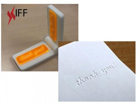 طابعة ثلاثية ابعاد الجيل الخامس ميكربوت