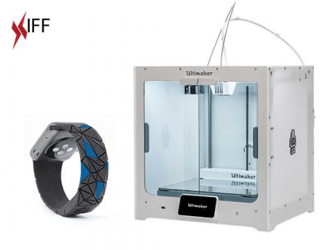 Ultimaker 3D printer S5 model