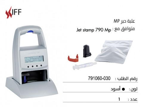 jetStamp 790 MP Black Ink for Glass - Innovative Fittings