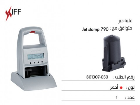 REINER jetStamp 790 Red Ink - Innovative Fittings