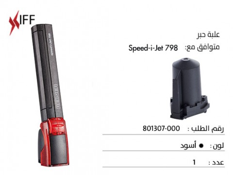 speed-i-Jet 798 Black Ink - Innovative Fittings
