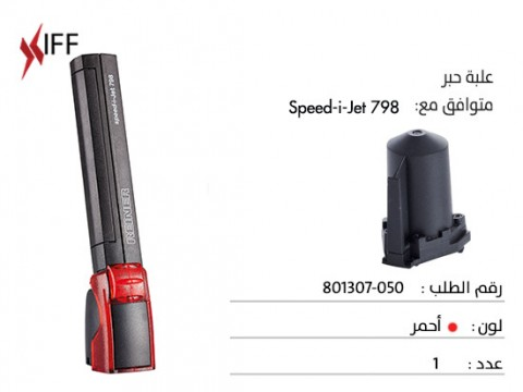 speed-i-Jet 798 Red Ink - Innovative Fittings