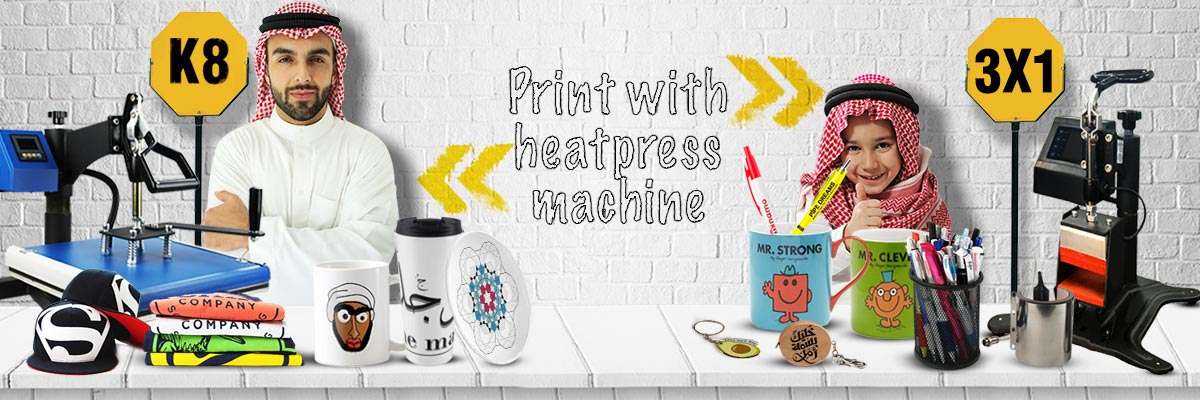 Heatpress Machines - Printing on T-shirts, Mugs, Puzzles, raw materials - Innovative Fittings