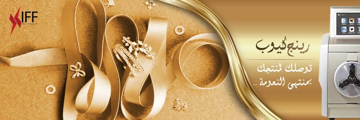 ماكينة جرافوجراف IS200 لقص ونقش المواد المسطحة والمجوهرات