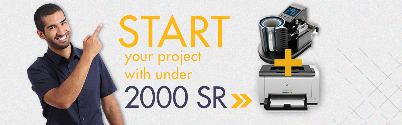 Start you project with 2000 SAR